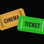 Нумеровка билетов